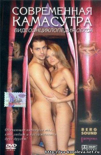 smotret-onlayn-erotika-kniga-otkroveniy